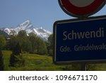 welcome sign to schwendi  in... | Shutterstock . vector #1096671170