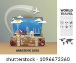 asia famous landmark paper art. ...   Shutterstock .eps vector #1096673360