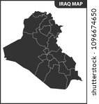 the detailed map of iraq with... | Shutterstock .eps vector #1096674650