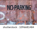 no parking sign painted on... | Shutterstock . vector #1096681484