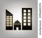 real estate sign. vector.... | Shutterstock .eps vector #1096683194