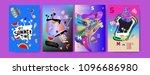 colorful summer poster set.... | Shutterstock .eps vector #1096686980