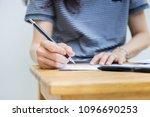 hand high school or university...   Shutterstock . vector #1096690253