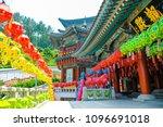 busan  south korea   may 2018   ... | Shutterstock . vector #1096691018