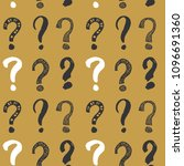 questions marks seamless... | Shutterstock .eps vector #1096691360