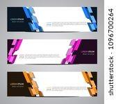 modern banner vector template | Shutterstock .eps vector #1096700264