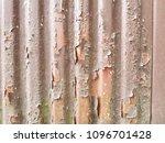rusty surface of metal plate... | Shutterstock . vector #1096701428