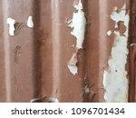 rusty surface of metal plate... | Shutterstock . vector #1096701434