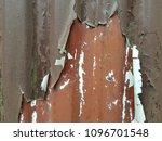 rusty surface of metal plate... | Shutterstock . vector #1096701548