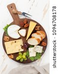 cheese plate with grapes and... | Shutterstock . vector #1096708178