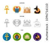 anubis  ankh  cairo citadel ... | Shutterstock .eps vector #1096716110