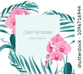 card template with pink purple... | Shutterstock .eps vector #1096716944