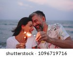couple celebrating with... | Shutterstock . vector #1096719716