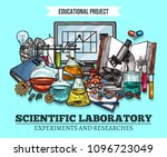 science laboratory sketch... | Shutterstock .eps vector #1096723049