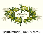 olive oil best quality wreath... | Shutterstock .eps vector #1096725098