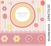 baby card. romantic... | Shutterstock . vector #109673120