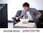 young asian man fanclub...   Shutterstock . vector #1096733798