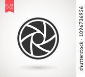 camera lens icon flat. camera... | Shutterstock .eps vector #1096736936