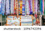 april 11 2018  istanbul  turkey ... | Shutterstock . vector #1096742396