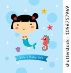 vector illustration of cute... | Shutterstock .eps vector #1096757969