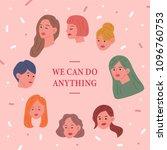 powerful woman movement face...   Shutterstock .eps vector #1096760753