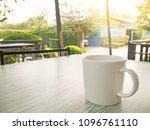hot drink glass on breakfast... | Shutterstock . vector #1096761110