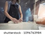 woman making bakery and... | Shutterstock . vector #1096763984