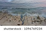 the beautiful stony line of the ... | Shutterstock . vector #1096769234