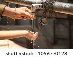 image of washing hand and... | Shutterstock . vector #1096770128