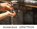 image of washing hand and... | Shutterstock . vector #1096770134