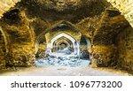 view on vault of caravansarai... | Shutterstock . vector #1096773200