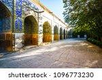 view on buildings of jameh... | Shutterstock . vector #1096773230