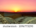 view on pink sunrise over... | Shutterstock . vector #1096773290