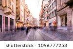 long exposure or slow shutter... | Shutterstock . vector #1096777253
