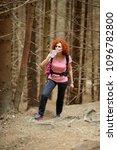 woman hiker drinking water... | Shutterstock . vector #1096782800