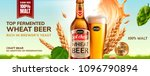 refreshing wheat beer with... | Shutterstock .eps vector #1096790894
