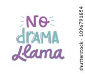 lama lettering quote typography ... | Shutterstock .eps vector #1096791854