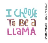 lama lettering quote typography ... | Shutterstock .eps vector #1096791860
