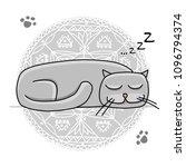 cute sleeping cat  sketch for... | Shutterstock .eps vector #1096794374