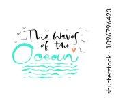 the waves of the ocean. modern...   Shutterstock .eps vector #1096796423