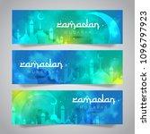 ramadan mubarak islamic... | Shutterstock .eps vector #1096797923