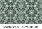vector patchwork quilt pattern. ...   Shutterstock .eps vector #1096801889