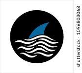 shark fin icon design vector... | Shutterstock .eps vector #1096803068