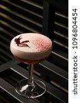classical katana cocktail on... | Shutterstock . vector #1096804454