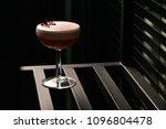 classical katana cocktail on... | Shutterstock . vector #1096804478