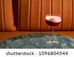 classical katana cocktail on... | Shutterstock . vector #1096804544
