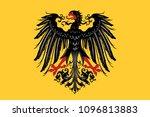 historical flag of holy roman... | Shutterstock .eps vector #1096813883