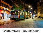bursa  turkey   october 19 ... | Shutterstock . vector #1096816304