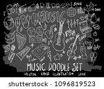 hand drawn sketch doodle vector ...   Shutterstock .eps vector #1096819523