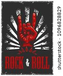 hand in rock and roll sign in... | Shutterstock .eps vector #1096828829